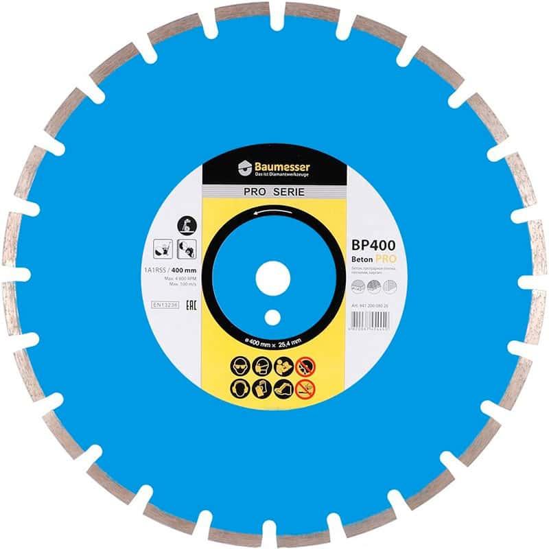 Купить алмазный диск по бетону в спб как сделать бетонную смесь видео